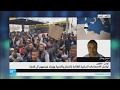 ما هي مطالب المحتجين في ولاية تطاوين التونسية؟
