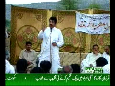 E:\ptv footage\attock ptv village pata send by inam ali kazmi.avi