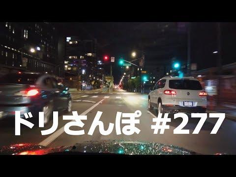 DJI OSMO Pocketの純正GoProマウントアクセサリーとBMPCC4KのRAW撮影の話 #ドリ散歩 #277