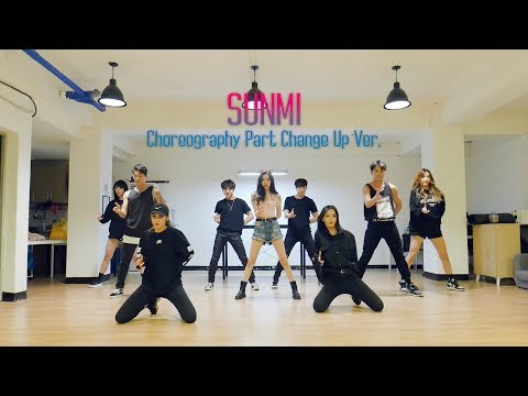Gashina (Choreography Part Change Up Version)