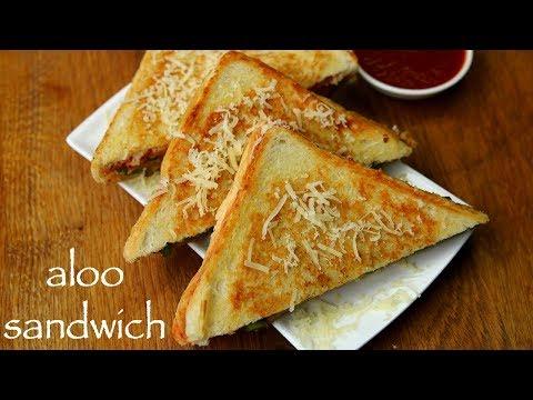 aloo sandwich recipe | आलू सैंडविच रेसिपी | potato sandwich | aloo masala sandwich