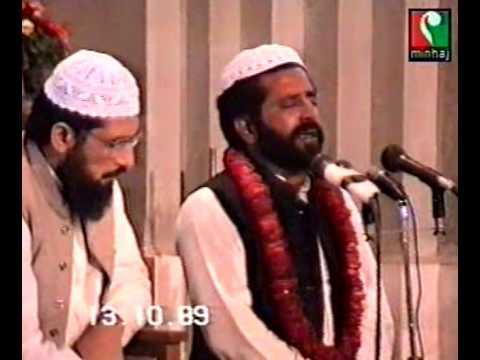 URDU NAAT(Sab Rasool e Khuda)QARI ZUBAID RASOOL.BY  Naat E Habib