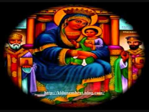 "New and Beautiful Ethiopian Orthodox Tewahedo Mezmure by ""Ermias"""