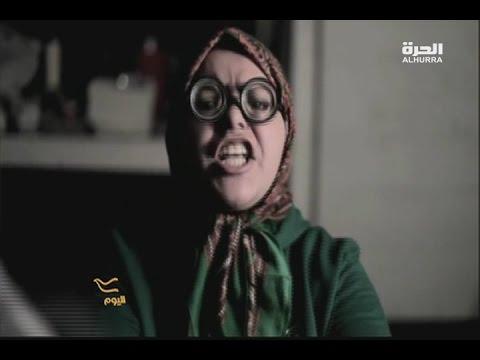 شاهد آية مصطفى -  كوميديا مصرية مرعبة..فيديو