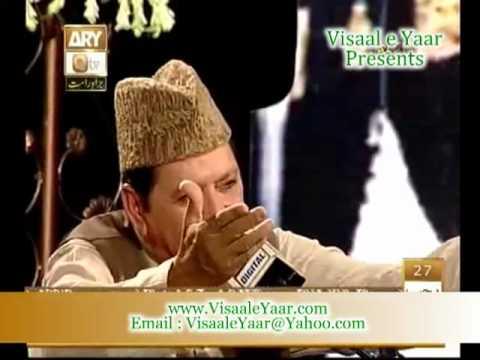 Urdu Naat(Allah Hoo Allah Hoo)Qari Waheed Zafar In Qtv.By  Naat E Habib