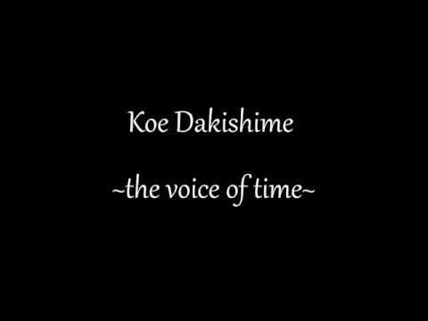 Lisa Komine - Sora ni Saku (Rental Magica Opening) full with lyrics