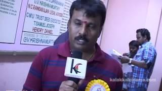 Directors Union Election 2013