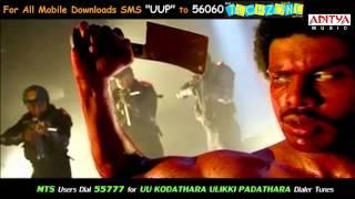 Uu Kodathara Ulikki Padathara Theatrical Trailer