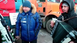 Игорь Растеряев и Дальнобойщики, г. Химки 27.12.2015