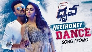 Neethoney Dance Song Promo - Dhruva