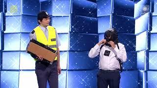 Nowy sprzęt policji