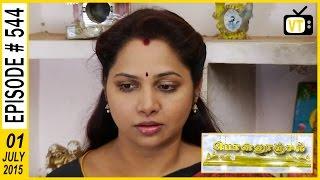 Ponnoonjal 01-07-2015 Suntv Serial | Watch Sun Tv Ponnoonjal Serial July 01, 2015
