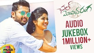 Chal Mohan Ranga Songs Jukebox