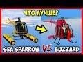 GTA 5 Online: SEA SPARROW vs BUZZARD (Что лучше?)