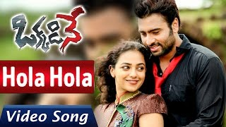 Hola Hola Video Song - Okkadine