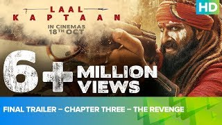 Final Trailer – Chapter Three – The Revenge| Laal Kaptaan