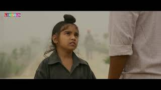 Harjeeta Official Trailer WhatsApp Status | Ammy Virk |