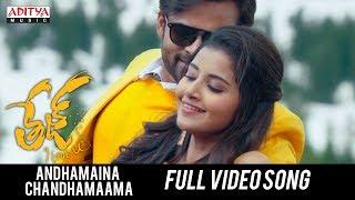 Andhamaina Chandhamaama Full Video Song   Tej I Love You