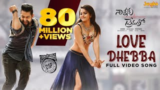 Love Dhebba Full Video Song || Nannaku Prematho