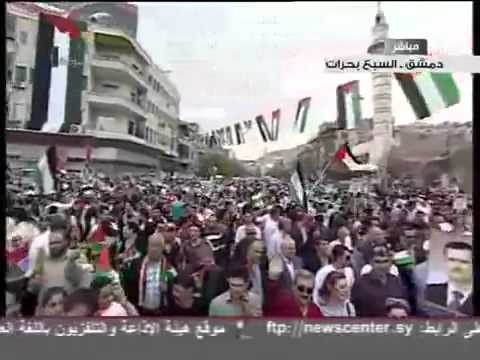 Ba'ath Parade- Ba'ath Anthem in Saba Bahrat Square Damascus April 07, 2012