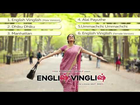 Watch English Vinglish Movie Online - Watch Free