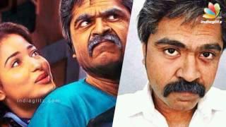 AAA: Is Ashwin Thatha resembles Rajinikanth Kollywood News 25-10-2016 online AAA: Is Ashwin Thatha resembles Rajinikanth Red Pix TV Kollywood News