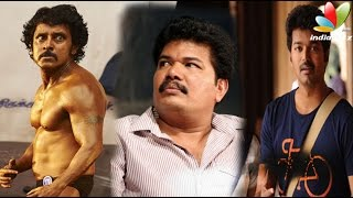 Watch Shankar Once Again To Team Up with Vijay and Vikram Sun tv Serial 26/Nov/2015 online