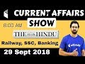 8:00 AM - Current Affairs Show 29 Sept | RRB ALP/Group D, SBI Clerk, IBPS, SSC, UP Police