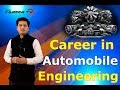 Career in Automobile Engineering