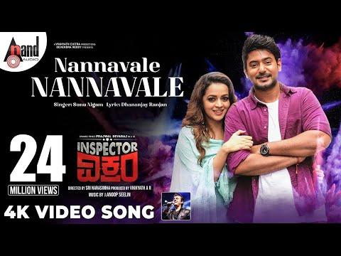 Inspector Vikram   Nannavale   4K Video Song   Sonu Nigam  Prajwal Devaraj  Bhavana  J.Anoop Seelin
