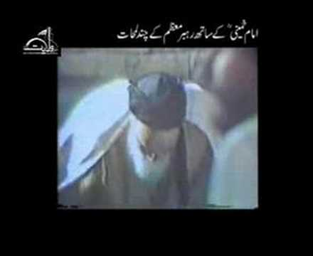 Life of Ayatollah Ali Khamenai Part 1 of 6
