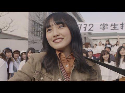 Tsubasa Wa Iranai (Short Version)