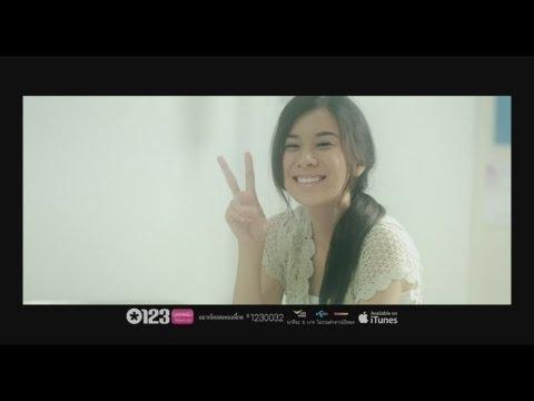 ยิ่งไม่รู้ ยิ่งต้องทำ - POP PongKool [Official MV]