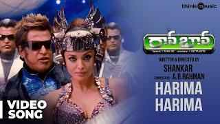 Harima Harima Official Video Song | Robo