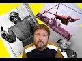 Высмеивая рос технологии - YouTube
