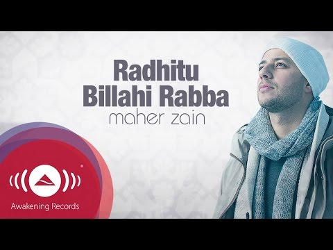 Radhitu Billahi Rabba (Video Lirik) [English Version]