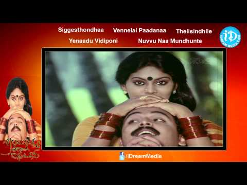 Sri Kanaka Mahalaxmi Recording Dance Troop Movie Songs - Video Juke Box - Naresh - Madhuri