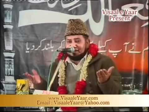 PUNJABI NAAT( Akhiyan De Diwey)AKHTAR QURESHI.BY  Naat E Habib