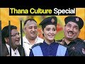 Khabardar Aftab Iqbal 15 October 2017 - Thana Culture Special