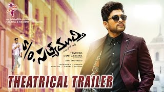 S/o Satyamurthy Theatrical Trailer