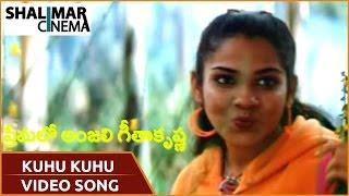 Kuhu Kuhu - Premalo Anjali Geeta Krishna