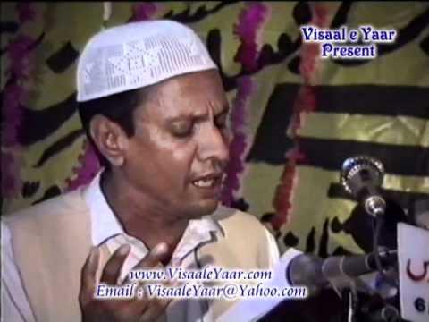PUNJABI NAAT(Raba Meriyan Ahan)GHULAM HASAN QADRI.BY Naat E Habib