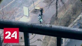 Грузинские снайперы готовы рассказать суду, как стреляли на Майдане - Россия 24