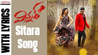 Sitara Full Song With English Lyrics - Winner