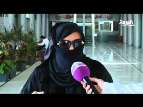 فيديو : السعوديون يشيدون بانضباط الأمن وسط حالة الحزن