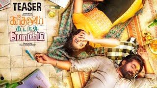 Kadhalum Kadanthu Pogum Official Teaser