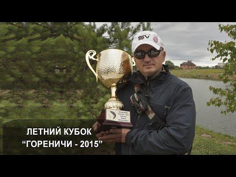 телеканал трофей рыбалка на море
