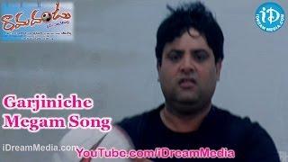 Garjiniche Megam Song - Ramadandu