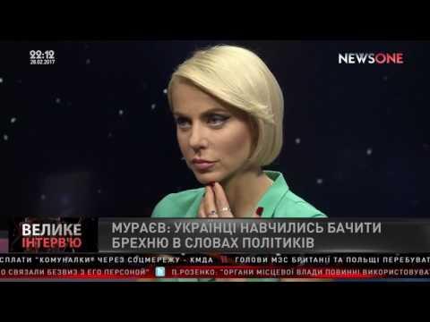 знакомства на украинском портале