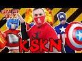 КСКН, Капитан Америка и Оптимус Прайм  против Доктора ЗЛЮ! НОВЫЙ КАНАЛ - Ниндзя Хэй!